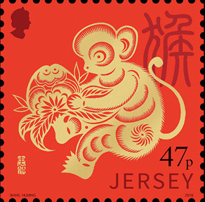 Jersey Stamp, Year of the Monkey