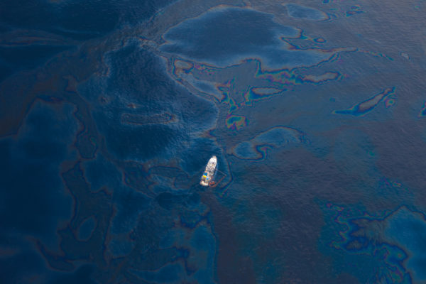 Gulf Coast Oil Spill May Be Largest Since 2010 BP Disaster
